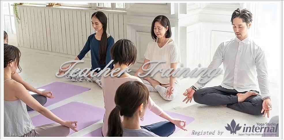 Yoga Studio Internalの画像